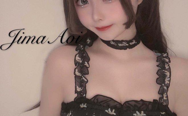 嶋葵-性感小黑裙